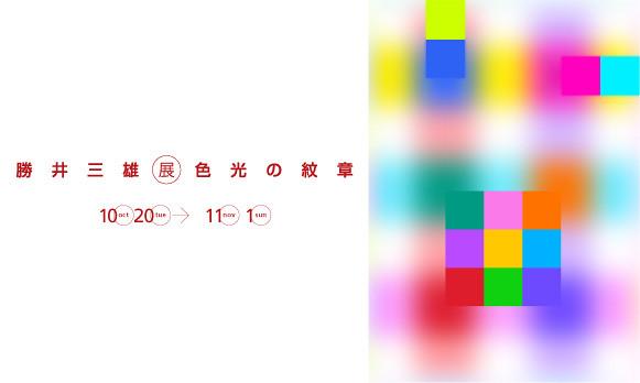 blog10.20_01