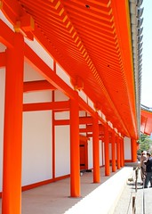 Repetition...Imperial Palace in Kyoto Japan (Hopeisland) Tags: old orange colour japan japanese spring kyoto palace imperial april imperialpalace 2010  repetion