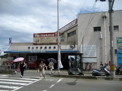 福山 鞆の浦 平成いろは丸、龍馬の乗った船で、仙酔島へ18
