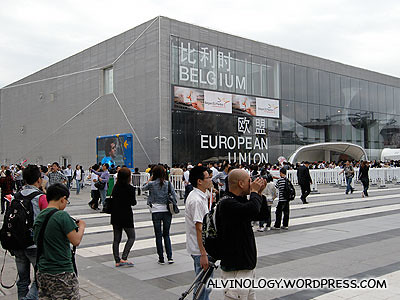 Belgium-EU pavilion