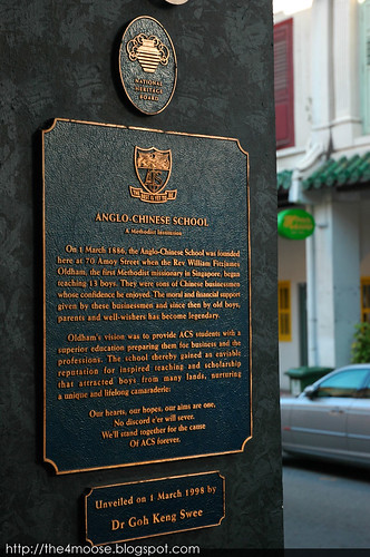 Amoy Street - ACS House