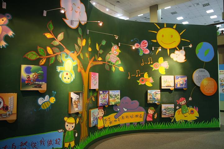 台北市立動物園台灣動物教育館0012