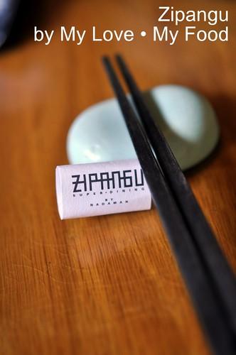 2010_07_02 Shang Japn 014a