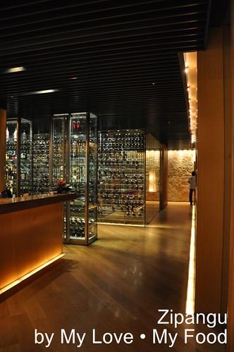 Hotel Restaurant Omega