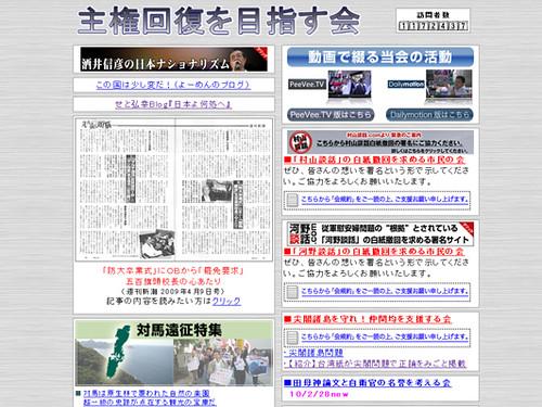 webdice_syuken2