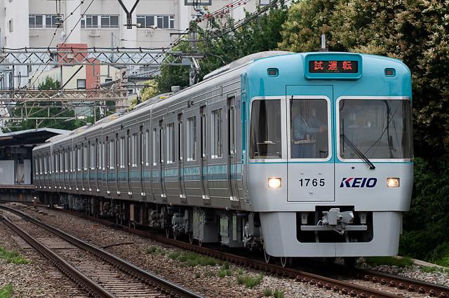 京王電鉄井の頭線1000系 1015F 試運転