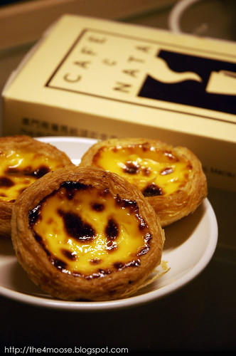 Cafe e Nata Margaret's 瑪嘉烈蛋撻店 - Portuguese Egg Tarts
