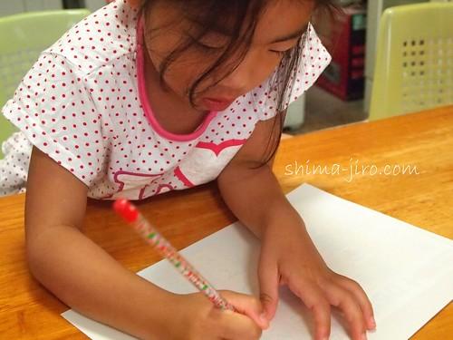写し絵方式でカタカナ練習中