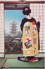Views of kyoto-vintage maiko postcards (kofuji) Tags: kyoto postcard maiko geiko geisha