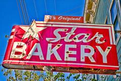 SF's OriginalStar Bakery Sign (Walker Dukes) Tags: sanfrancisco california blue red sky brown house green window leaves star tubes topaz fakehdr topazadjust