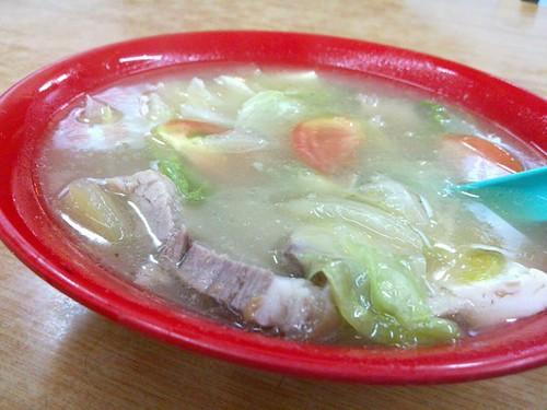 Pork Pepper Soup