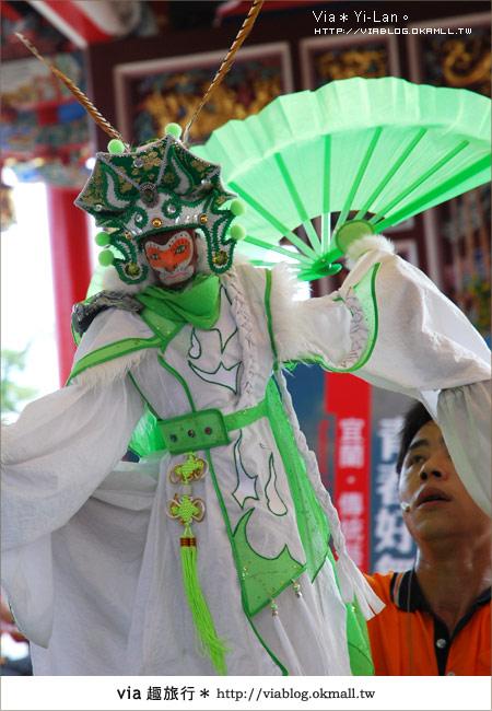 【暑假旅遊】暑假何處去~宜蘭傳統藝術中心勁好玩!36