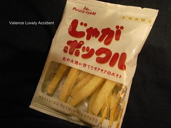 北海道零食_薯條三兄弟04
