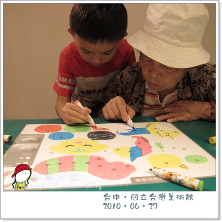 台中國美館28-2010.06.27