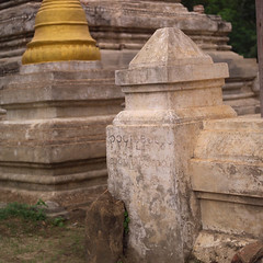 mys000206.jpg (Keith Levit) Tags: sculpture yellow stone wall square asian religious temple photography gold golden carved ancient shrine asia exterior symbol burma buddhist stonework faith fineart religion buddhism carving dome temples weathered myanmar walls symbols paya ornate oriental orient domes gilded burmese religions sculptures carvings decorated gilding buddhistic levit faade keithlevit keithlevitphotography