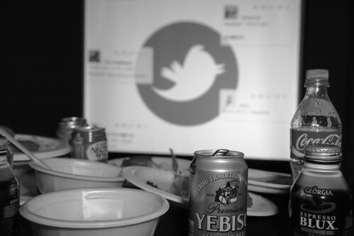 free foods, free drinks and tweeting with ease