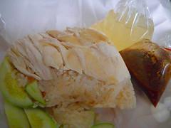Chicken rice silom