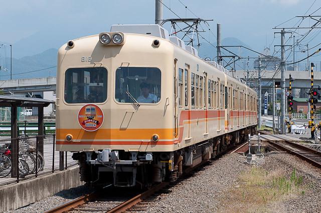 伊予鉄道800系 さよなら運転