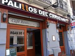 Entrada del Restaurante Los Palillos del Cardenal