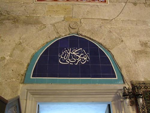 DSCN9643 Amasya, Mosquée Beyazit