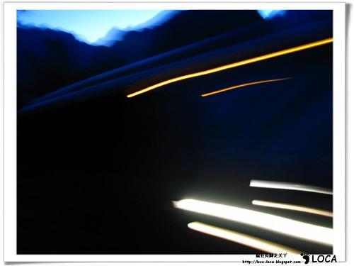 Machu PicchuIMG_0347.jpg