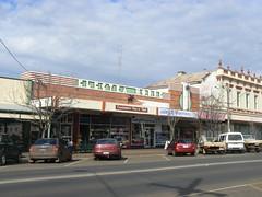 Electra House, Casterton