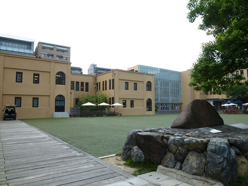 Kyoto international manga museum2