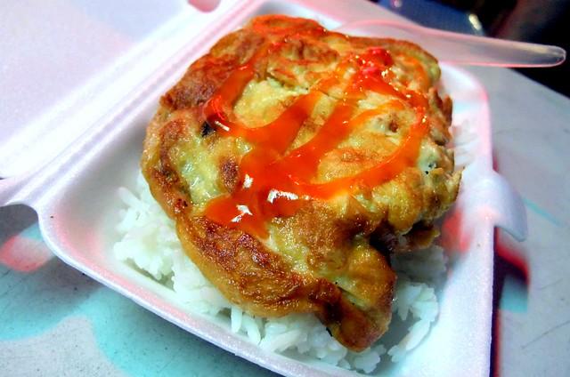 Fried Omelet on Rice