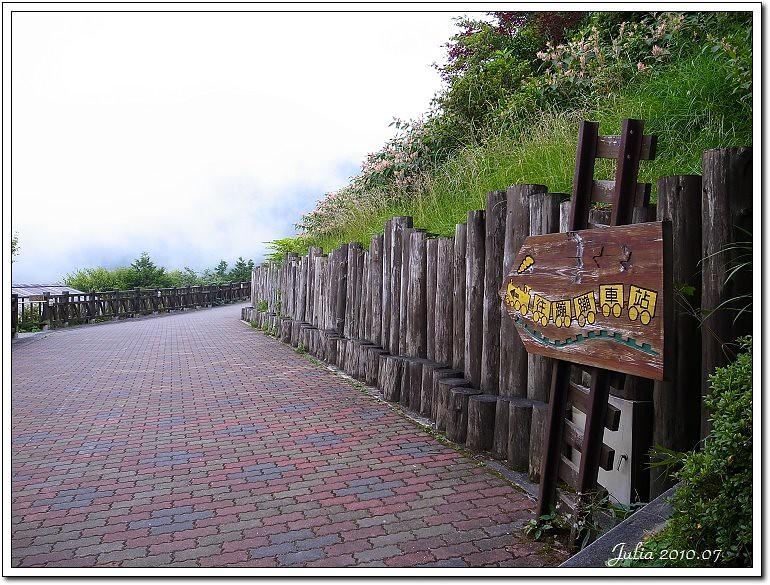 太平山 (29)
