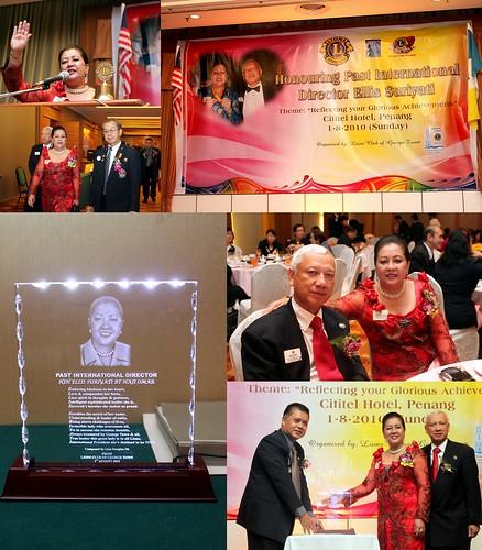 honouring PID1