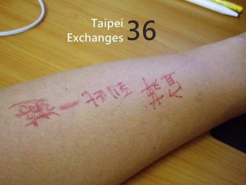 Taipei Exchanges