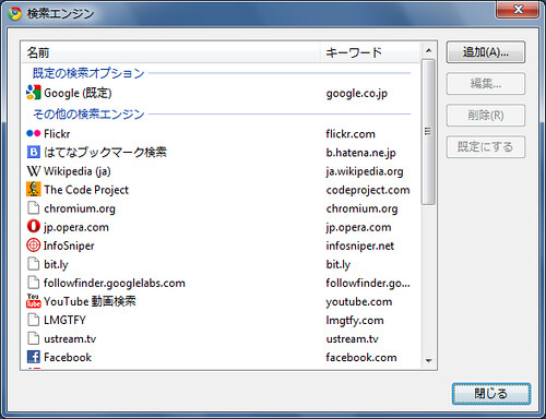 Chrome Search Provider