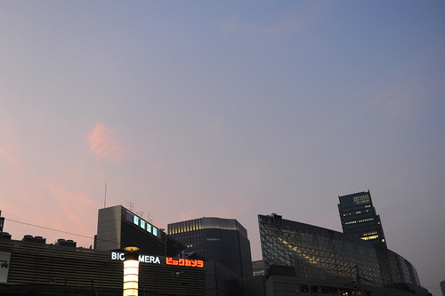 One Evening at Ginza