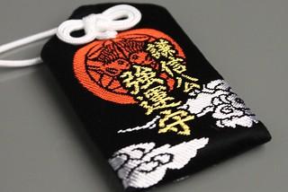 川中島古戰場八幡社
