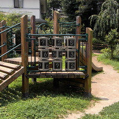 Don't Walk Park 05