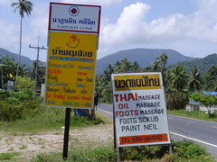 Humour in Translation (Mike Groom Photography) Tags: thailand humour massage clinic khanom nv3 totallythailand