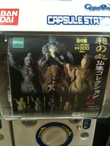和の心仏像コレクション其の二-01