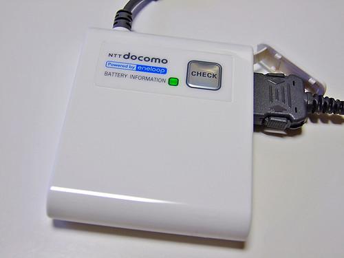 FOMA補助充電アダプタ01