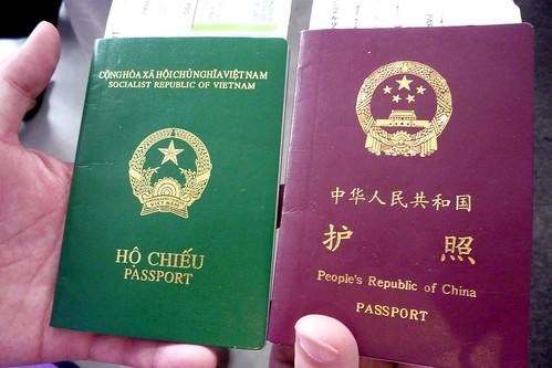 Socialist Republic of Vietnam vs. People's Republic of China Passport 越南中国护照对比
