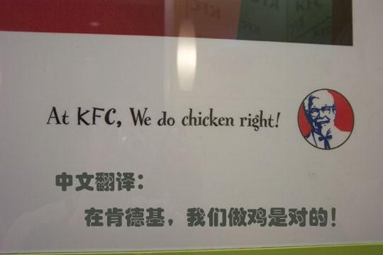 KFC - Win Liao.