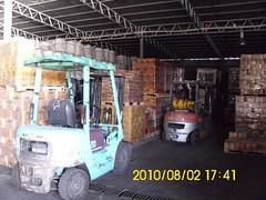 香港戶外倉,香港室內大倉,香港大型貨倉