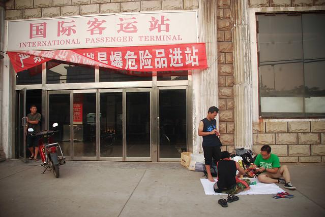 Beijing 2010 [45]