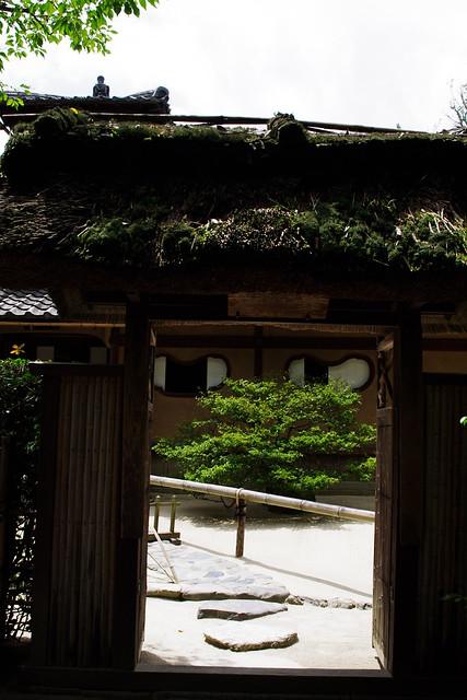 """Shisen-dō """"do you see a face?"""""""