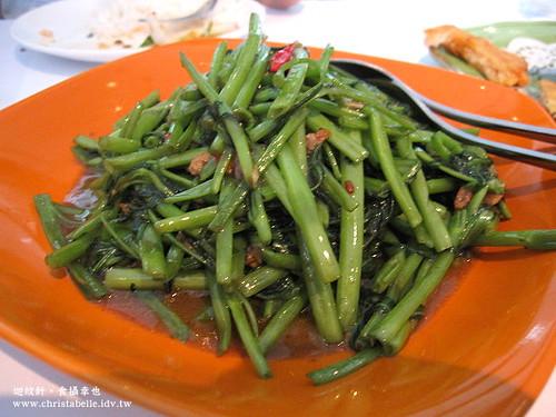 香米蝦醬空心菜