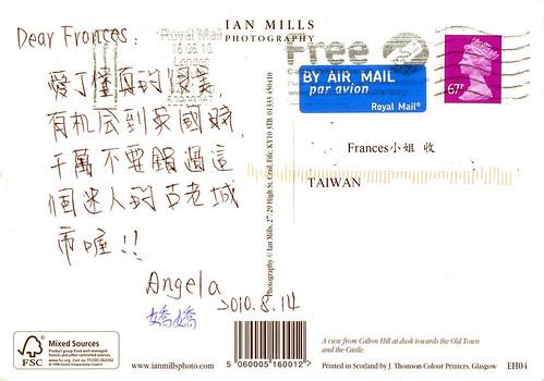 ps-明信片-愛丁堡背面
