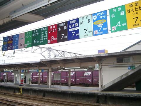 高岡駅の氷見線ホーム移設〜全ホームが直結