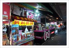 P1030708 (Y.R. Chen) Tags: food digital lumix restaurant asia voigtlander taiwan panasonic kaohsiung 12mm f56     43 2010  ultrawideheliar  m43 gf1 kaohsiungcounty   1256  mmount fongshan vc12    micro43 panasonicgf1 mtom43