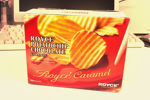 """ROYCE' POTATOCHIP CHOCOLATE""美味しいね。"