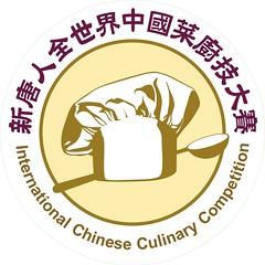 ChineseCulinary_LOGO_OK(20080818)