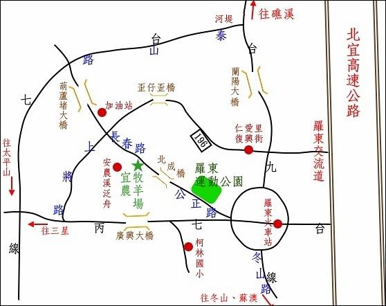 宜農牧羊場交通地圖